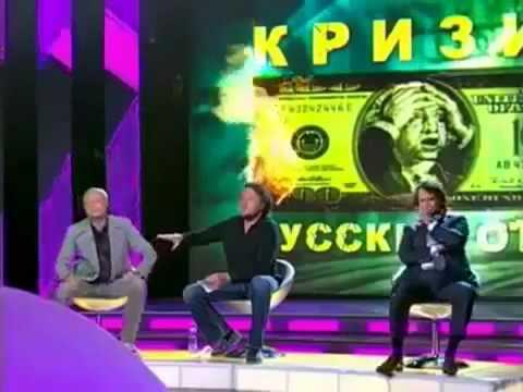 Russian Billionaire Fight