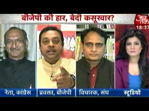 Halla Bol: Did BJP Lose in Delhi Due to Kiran Bedi? (PT-2)