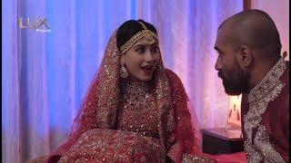 Miss Match | Eid Drama | Lux Bhalobashar Shourobher Golpo