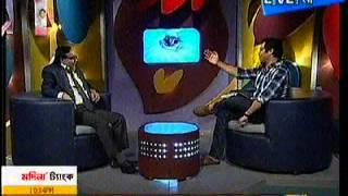 MARUF ft. IRESH: fun show:) Desh e Golpo- পদ্মা সেতু পর্ব- ১