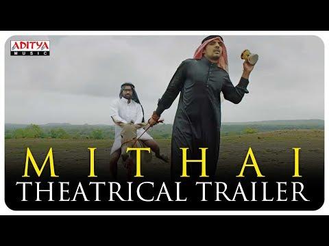 Mithai Theatrical Trailer || Rahul Ramakrishna, Priyadarshi || Prashant Kumar || Vivek Sagar
