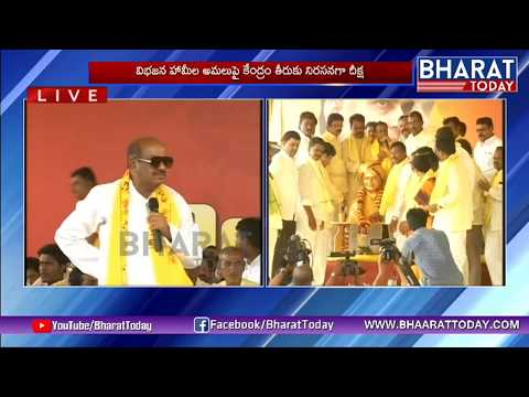 TDP MP JC Diwakar Reddy Speech At Ananthapur | TDP Nirasana Sabha | Bharat Today