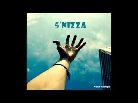 5nizza - неважно