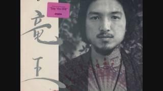Osamu Kitajima - Dragon King (full album) [Jazz fusion] [Japan, 1981]