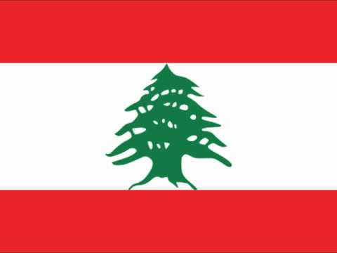Lebanon - Lebanese National Anthem