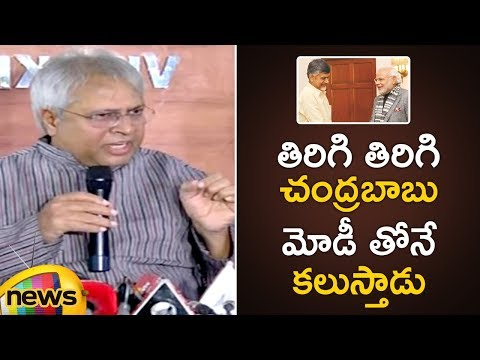 Undavalli Arun Kumar About TDP Alliance With BJP | Chandrababu Naidu | Undavalli Press Meet