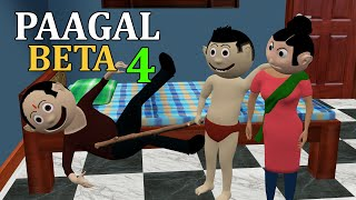 PAAGAL BETA 4 | Jokes | CS Bisht Vines | Desi Comedy Video | School Classroom Jokes