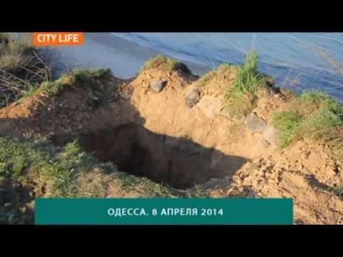 CITY LIFE  Пограничники роют окопы на одесских склонах