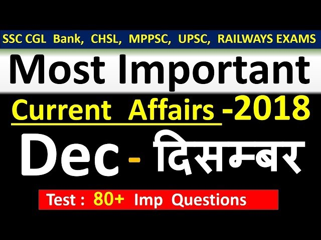 Current affairs  December 2018  Important current affairs 2018   latest current affairs Quiz