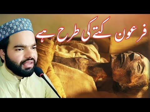 Firon Kutty ki Tarah Hay Very Emotional Video Shabbir Qamar Bukhari Latest Bayan 2019