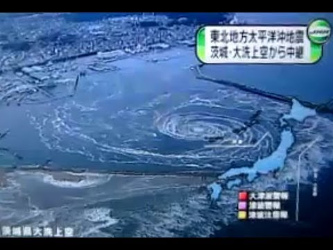 Encontraron #Video inédito del #Tsunami en #Japón