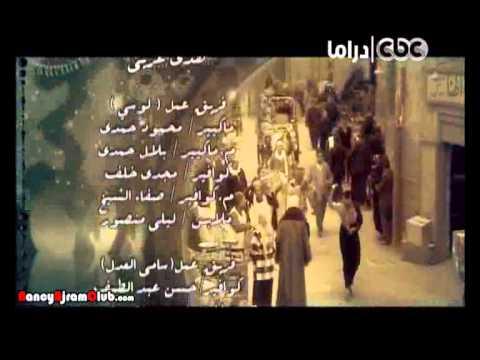 Nancy Ajram - Samara Outro (Ramadan Show 2011)