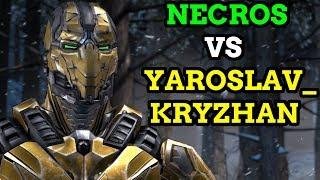 САМЫЕ СИЛЬНЫЕ ИГРОКИ #12 - Necros vs Yaroslav_kryzhan | Mortal Kombat XL
