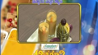 Papaya Pepper Juice | Abhiruchi | 28th April 2017 | ETV Telugu