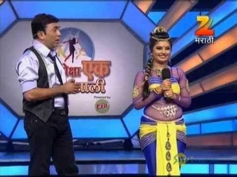 Eka Peksha Ek Apsara Aali July 02 '13 - Prajakta Mali video