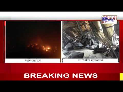 Aurangabad Fire Accident Update1