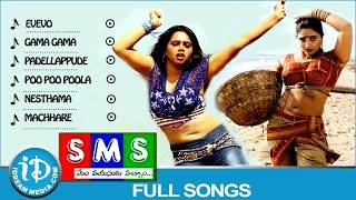 Mem Vayasuku Vacham - SMS (Mem Vayasuku Vacham) Movie Songs || Video Juke Box || Abhinaya Sri - Mumtaz