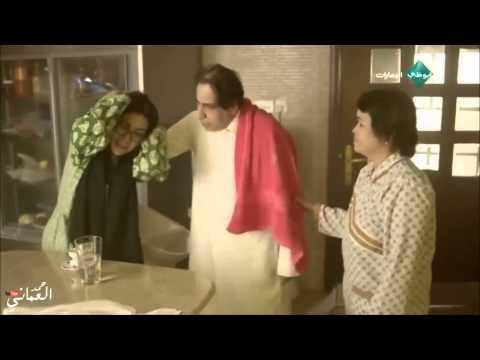 مسلسل مسكنك يوفي الحلقة 11