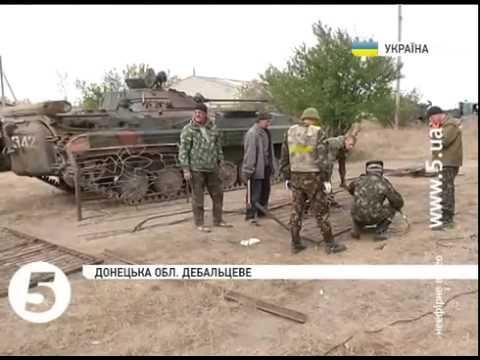 Под Дебальцево продолжаются бои есть убитые и раненые. 24.09.2014.