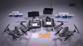 JXD 509G 5.8G 2.0MP Camera RC Quadcopter - Gearbest.com