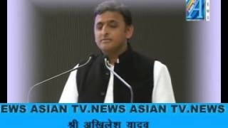 Akhilesh Yadav C.M.Up speech on Teacher Samman Samarohi Report By Senior Reporter Mr Roomi