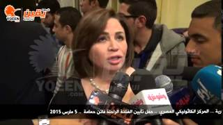 يقين | الهام شاهين تكريم الراحلة فاتن حمامة تكريم للفن العربي والمصري