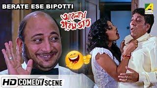 Berate Ese Bipotti | Comedy Scene | Abelay Garam Bhat | Lama