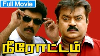 [1980] Neerottam HD Tamil Full Movie Online