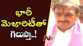 TRS Candidate Arekapudi Gandhi Files Nomination in Serilingampally - NTV - netivaarthalu.com