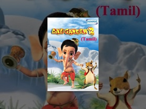 Bal Ganesh 2 - Tamil Kids Animation Movie
