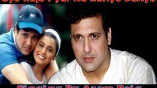 download lagu Oye Raju Pyar Na Kariyo Slow Dholki Mix Dj gratis