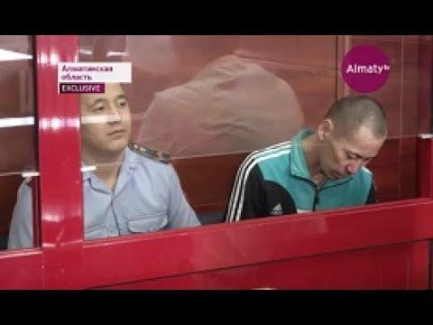 Алматы облысында туған балдызын зорлап, артынша өлтірген қаскөйге үкім шықты (09.06.17)