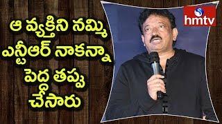 RGV Comments on Chandrababu Naidu over His Vijayawada Arrest | hmtv