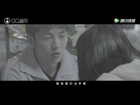 MV 曾经守候 - Zhang Bichen feat Leo