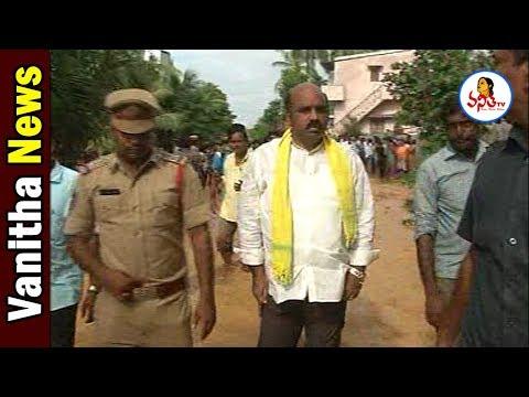 Minister Prathipati Pulla Rao Visits Chodavaram : West Godavari | Vanitha News | Vanitha TV
