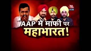 Breaking News   AAP Punjab Legislators' Meeting To Begin Shortly At Manish Sisodia's Residence