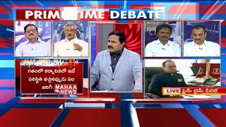 BJP Leader Raghunath babu about AP CM Chandrababu | CBI Ban | Prime Time Debare