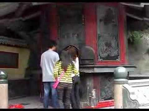Travel China-Xiamen Nan Pu Tuo 