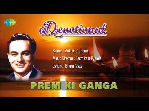 Prem Ki Ganga   Sant Gyaneshwar   Hindi Devotional Song    Mukesh...