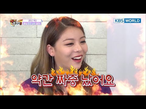 Ailee claims to have no pride, but throws fits when Rhythm Power disses her! [Happy Together]