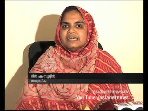 Malayali Muslim woman denied flat in Mumbai