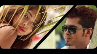 বেলাল -- খানের -- নতুন গান 2017