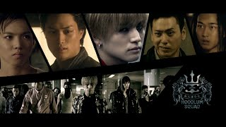 HiGH&LOW Special Trailer ♯1 「山王連合会」
