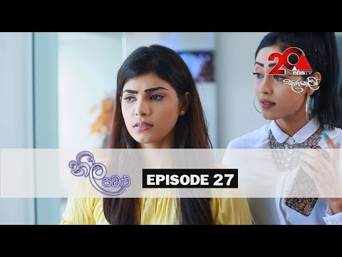 Neela Pabalu Sirasa TV 26th June 2018 Ep 27 HD