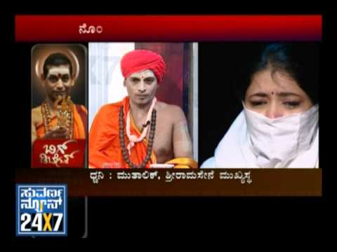 Seg 4 - Big Debate - Swami Nithyananda sex Scandal - 04 Jun 12 - Suvarna News video