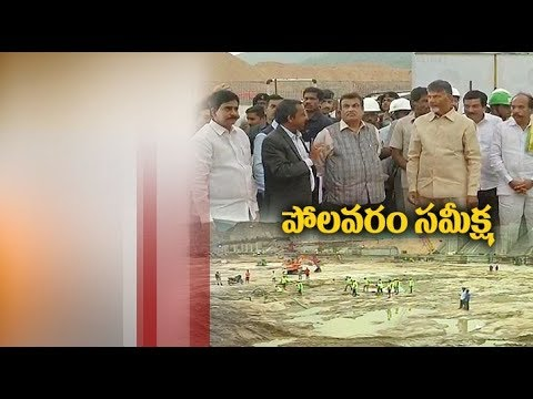 Don't make Polavaram Project a Political Issue | Union Minister Nitin Gadkari