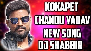Kokapet Chandu Yadav Anna New Song