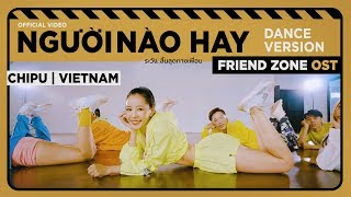 Chi Pu | NGƯỜI NÀO HAY - คิดมาก ( KID MAK ) OST. FRIEND ZONE | Dance Version