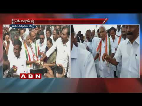 AP Congress leader Oommen Chandy visits Anantapur district