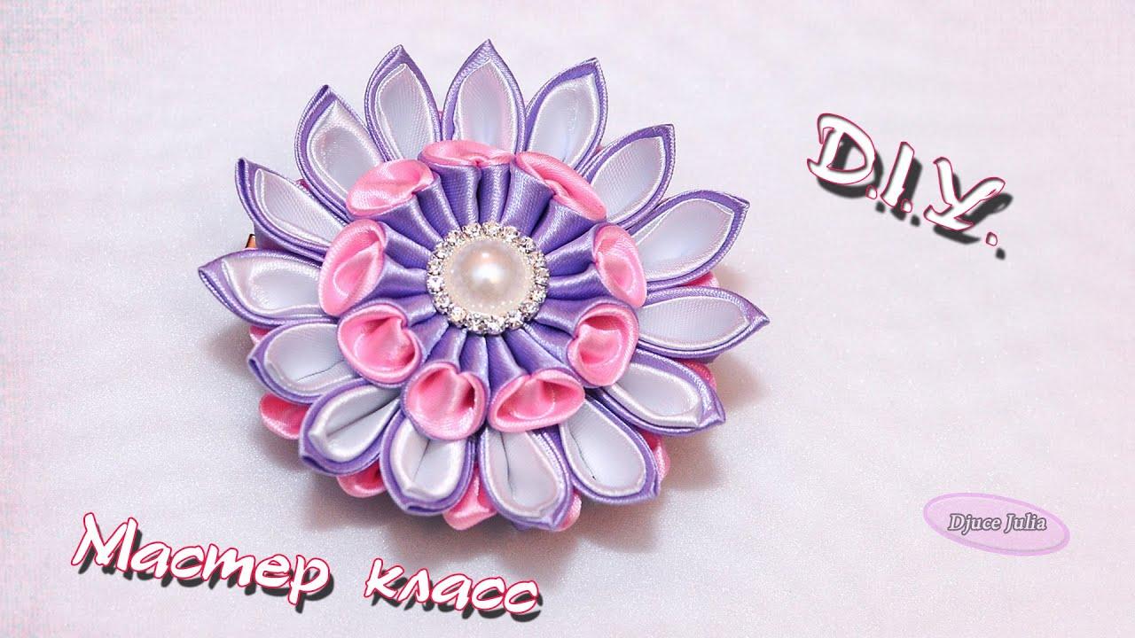 Атласные цветы канзаши своими руками мастер класс 29